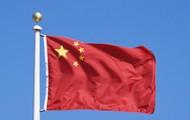 chinas flag