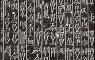 Hammurabi's codes