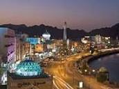 the city of oman
