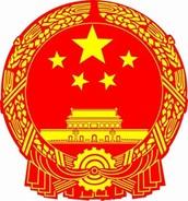 Chinese Communist Symbol