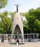Sadako's Memorial