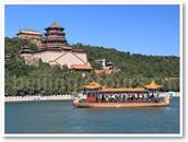 Summer Palace ( Yiheyuan )