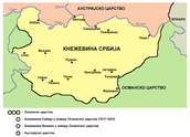 Србија након Другог српског устанка