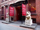 Chinese museum in Melbourne