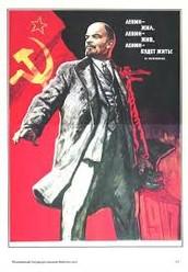 Lenin's propaganda dept