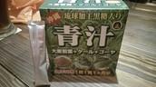 沖繩 青汁纖維飲