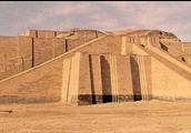A Ziggurat