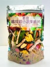【喜詮】纖採綜合蔬果脆片