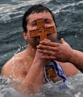 Kissing of the Cross