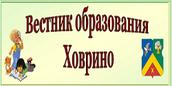 СЕГОДНЯ В ВЫПУСКЕ:
