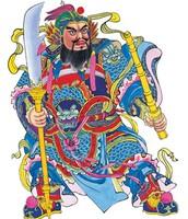 Chinese leader/god