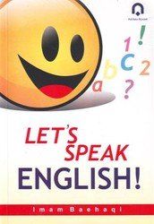 ما هي اللغة اللغة الإنجليزية؟