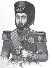 Tanzimat Reforms in the Ottaman Empire-1838-1876