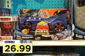 PROBABLY USED BATMOBILE TOY!!