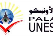 Palais Unesco history