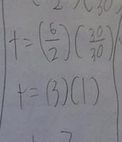 Arsenic Calculations