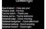 A Few Malay Words