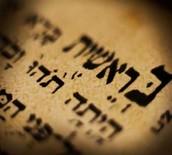 את פרשת בראשית קוראים בדרך כלל בשבת הראשונה שאחרי חג הסוכות. בואו לקרוא אותה איתנו