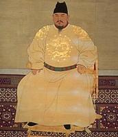 Years 1368-1435 C.E