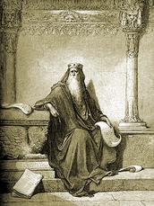ארגון ממלכתו של שלמה