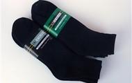 Men's Large Socks