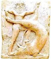 Gilgamesh vs Bull