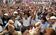 Philipino people
