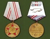 Юбилейная медаль «50 лет Вооруженных Сил СССР»