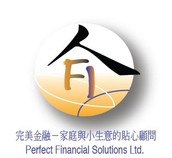 完美金融——家庭和小生意的贴心顾问!