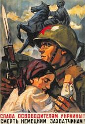 Glory to the liberators of Ukraine