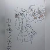 Fanart Drawing
