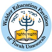 Walder Education Pavilion of Torah Umesorah