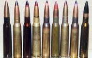 Armour Piercing Bullets