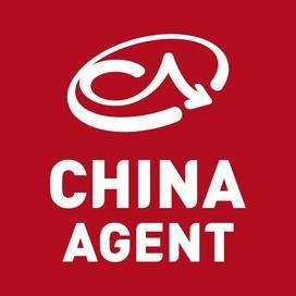 China Agent profile pic