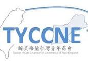 新英蘭格台灣青年商會