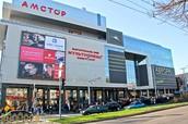 """ТРЦ """"Аврора"""" в Запорожье"""