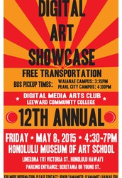 The 12th Annual Digital Media Art Showcase 2015