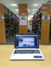 ספריית המכללה ירושלים בית וגן