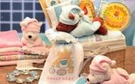 Sweet Dreams Baby Basket