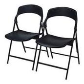 the flexible chair
