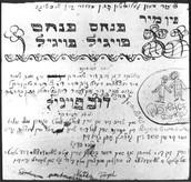 The Children's letter