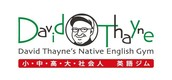 David Thayne's Native English Gym