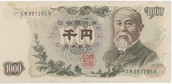 Japan's Currency