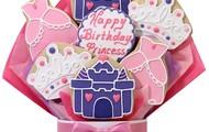 Happy Birthday Princess 7 Cookies $49.99