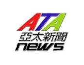 ATA NEWS