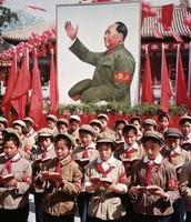 1966 Cultural Revolution