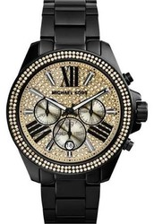 Womans Micheals Kors wren watch