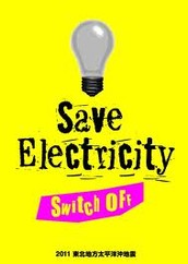 help save electricity