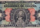 Balboa de Panama