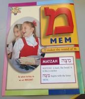 Hebrew Letter - Mem
